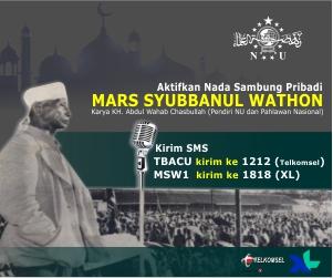 Banner NSP Syubbanul Wathan.