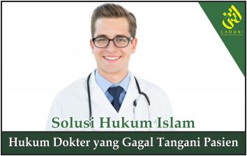 Hukum Dokter yang Gagal Tangani Pasien