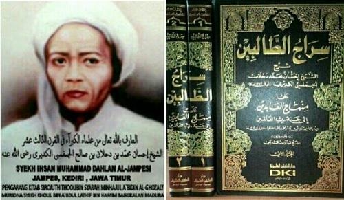 Biografi Syekh Ihsan al-Jampesi